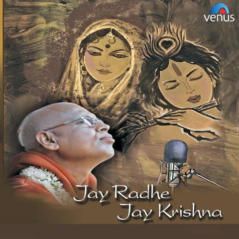 Download hh vishnujana swami damodarastakam. Mp3 free from.