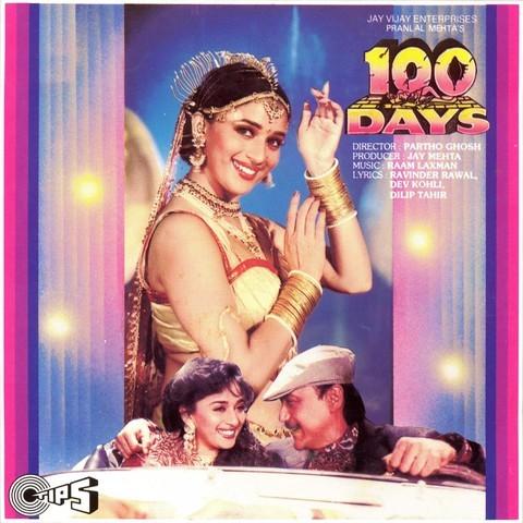Sun Beliya Mp3 Song Download 100 Days Sun Beliya Song By Lata