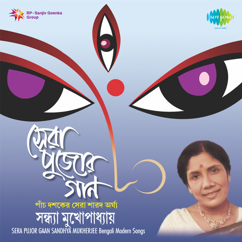 Jatileswar mukherjee bengali songs free download