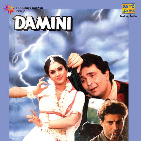 damini song pk bollywood