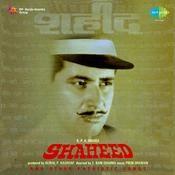 Shaheed