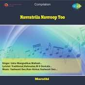 Navratrila Navroop Too Songs