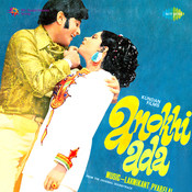 Anokhi Ada Songs