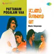 Aathangarai Song
