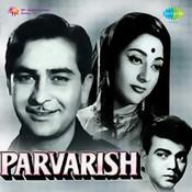 Aansoo Bhari Hain (Female) Song