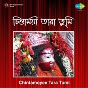 Chintamoyee Tara Tumi