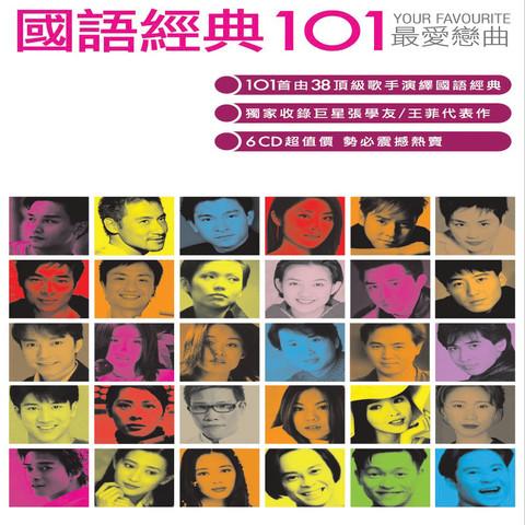 Sisters : Duonao music app