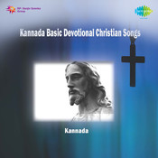 Kannada Devotional Christian Songs