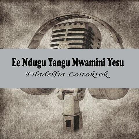 Naja Upesi Shika Sana MP3 Song Download- Ee Ndugu Yangu