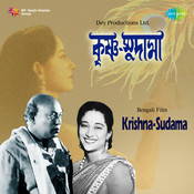Haridarshan Abhilasi Song