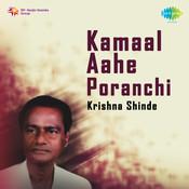 Krishna Shindhe - Kamaal Aahe Poranchi