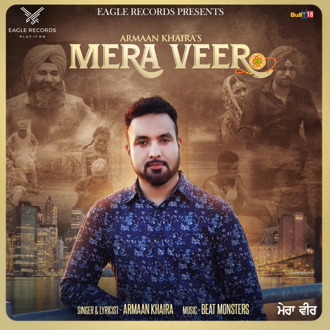 Mera Veer MP3 Song Download- Mera Veer Mera Veer Punjabi