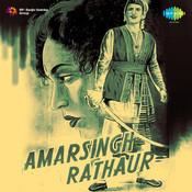 Veer Amar Singh Rathor