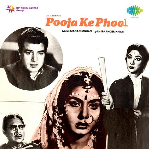 Kahaani Gudiya Ki marathi movie mp3 songs