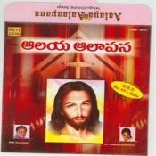 Alaya Alaapana (christian Devotional) Songs