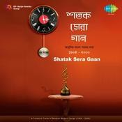 Shatak Sera Gaan Cd 3 Songs
