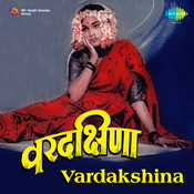 Vardakshina Mar Songs