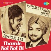 Karanjit Dhoori And Swaranlata - Thamle Kol Kol Di