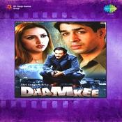 Dhamkee