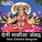 Devi Chalisa Sangrah