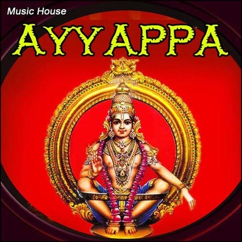 Ayyappa Songs Download: Ayyappa MP3 Telugu Songs Online