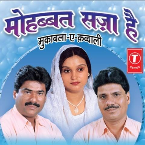 Free Qawwali Hindi Download Songs Mp3