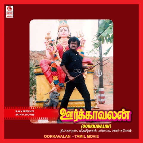 oru thayin sabatham zee tamil serial song free downloadtrmdsf