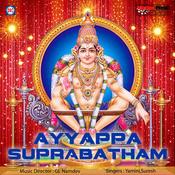 Venkateswara Suprabatham for Android - APK Download