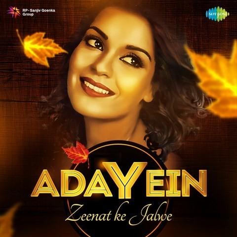 dum hindi song