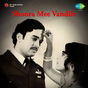 Shoora Mee Vandile Mar Songs