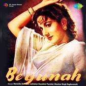 Kya Mathura Jaoon Kyon Gokul Dekhoon (Part 1) Song