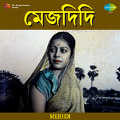 Mejdidi Songs