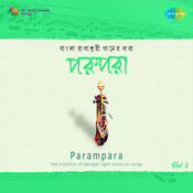 Parampara - Bengali Light Classical Vol 1