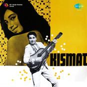 Kismet Songs