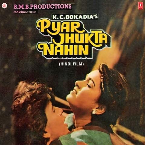 Ho dilbar janiya mp3 song download pyar jhukta nahin ho dilbar.
