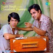 Ghansham Vaswani - Ghazals