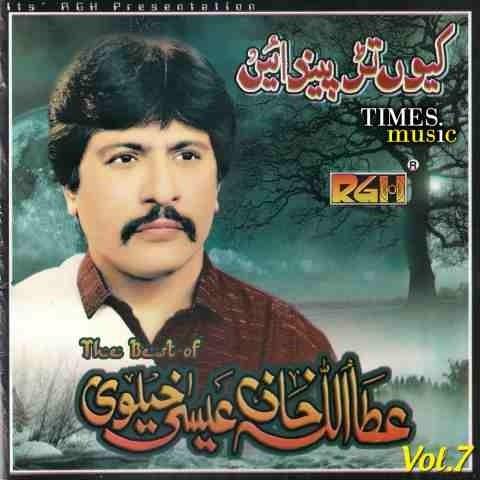 The best of attaullah khan essa khelvi vol 12 songs download | the.