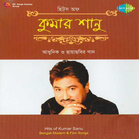 Best Of Kumar Sanu Kumar Sanu Bengali Album Mp3 Song Free Download