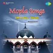 Malayalam Mopla Songs V M Kutty
