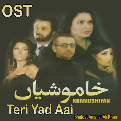 aai aai teri yaad aayi mp3 song free download