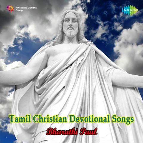 Image Result For Christian Devotional English Songs Christian Songs Online