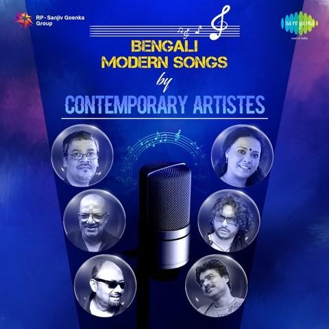 2441139 - Bela Bose MP3 Song Download- Bengali Modern Songs