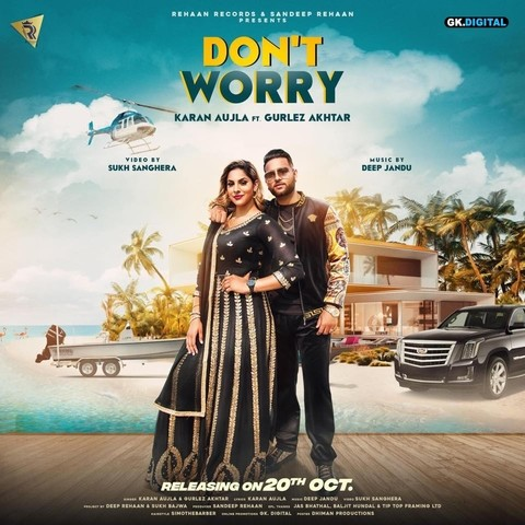 Dont Worry MP3 Song Download- Dont Worry Dont Worry