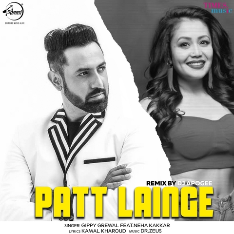 Patt Lainge Remix MP3 Song Download- Patt Lainge Remix Patt