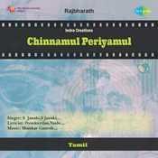 Chinnamul Periyamul Songs