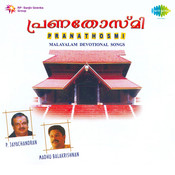 Pranathoshmi (devotional Songs)