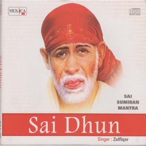 Jai Jai Sai Ram Venkatraman mp3 download