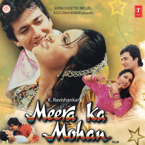 Song mp3 download mera pyar tera kumar sanu free