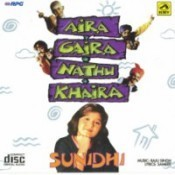 Aira Gaira Nathu Khaira - Sunidhi Chauhan Songs