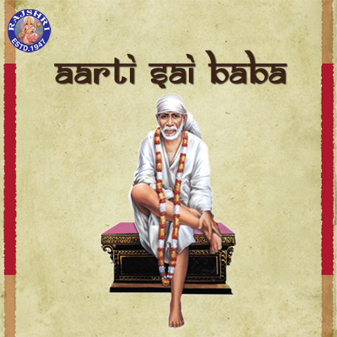 Aarti Sangrah Collection Mp3 Song Free Download Anuradha Paudwal